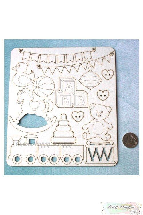 Набор чипборда из картона Детский №2