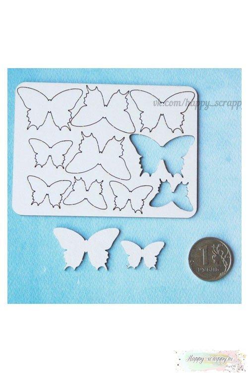 Набор чипборда из картона Бабочки №2