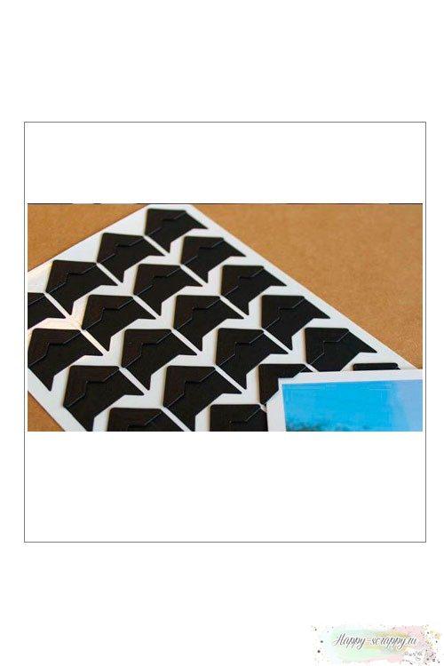 Уголки для фото бумажные черные