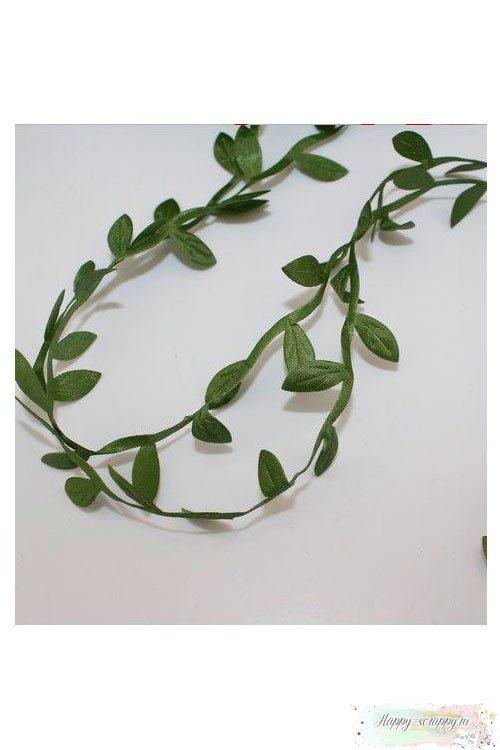 Лента Зеленые листья 1м
