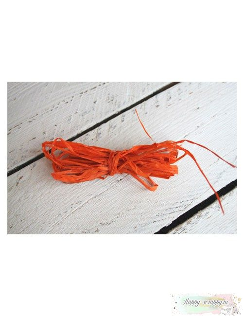 Рафия оранжевая пучок 1 гр