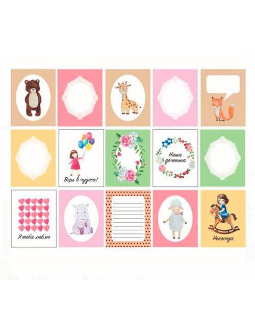 Набор карточек Девчонки