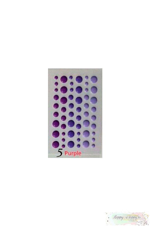 Эмалевые капли дотсы Фиолетовые