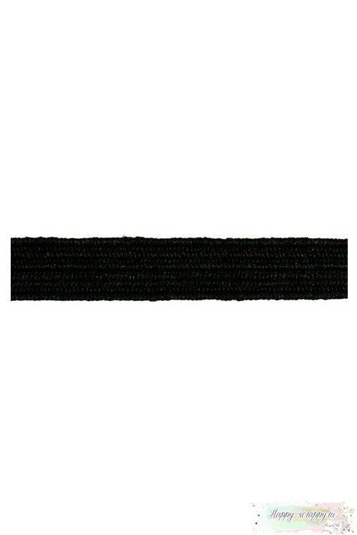 Резинка плоская черная 7 мм