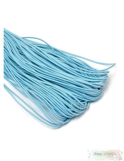 Резинка шляпная (круглая) голубая 2,2 мм