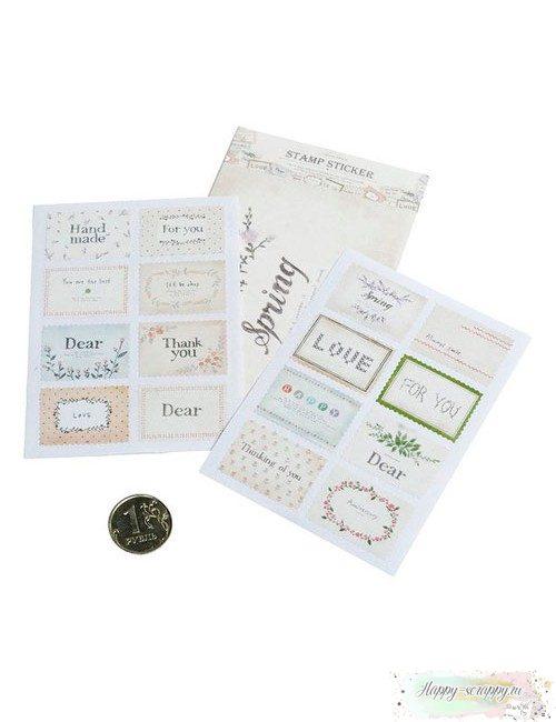 Наклейки Почтовые марки