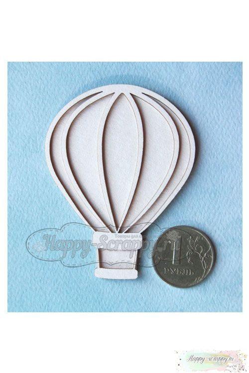 Чипборд из картона Воздушный шар