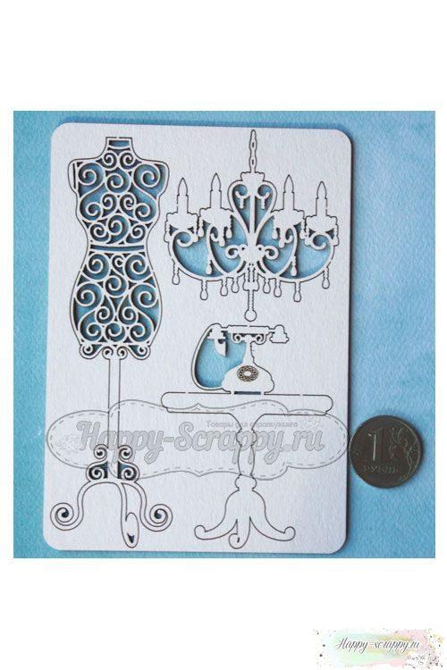 Чипборд из картона Ретро набор