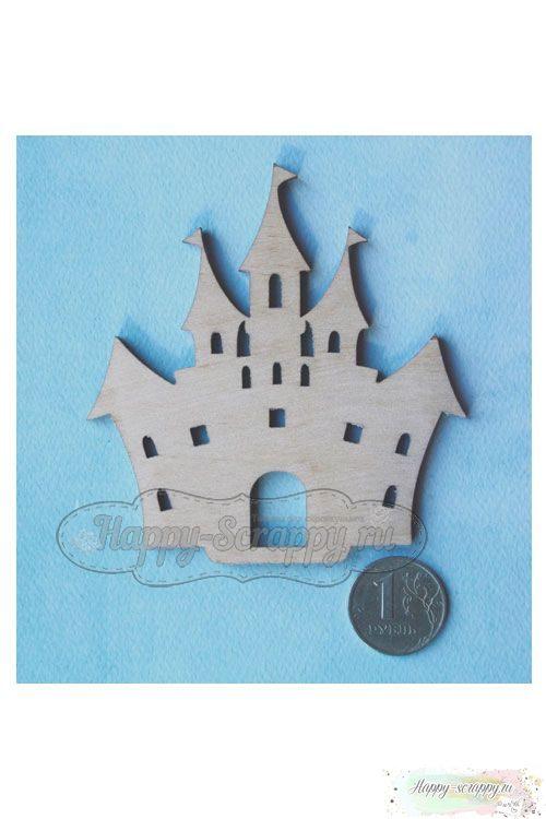 Чипборд деревянный Замок