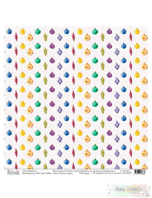 Бумага для скрапбукинга C Новым Годом! - Елочные шары