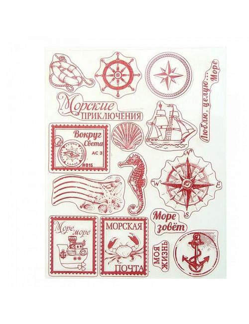 Набор штампов Морская тема
