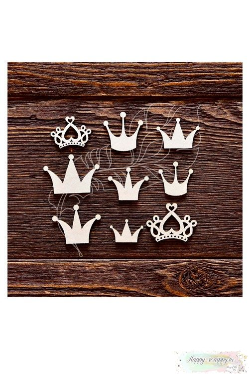 Набор чипборда из картона Короны