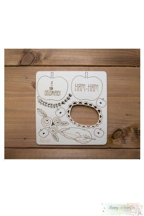 Набор чипборда из картона Мечты о детстве - Яблоки