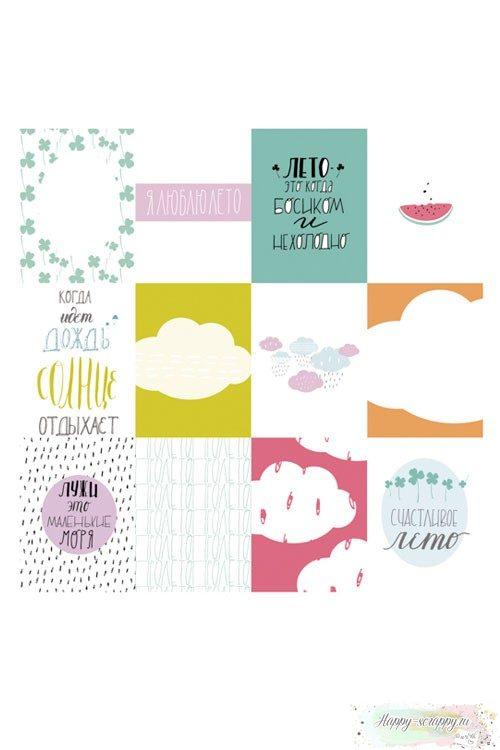 Набор карточек Мятное лето