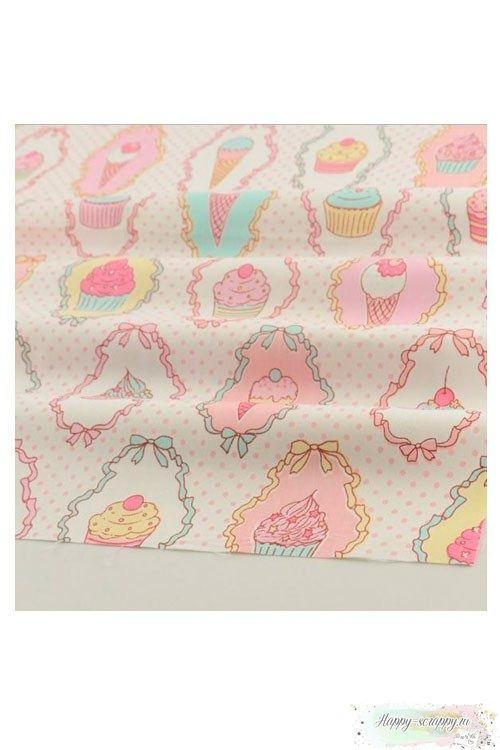 Ткань Десерты