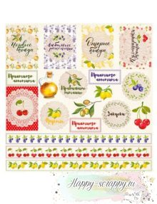 Бумага для скрапбукинга Вкусно - Карточки
