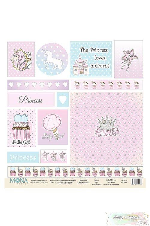 Бумага для скрапбукинга Розовый единорог - Карточки