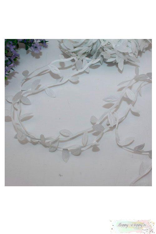 Лента Белые листья (1м)