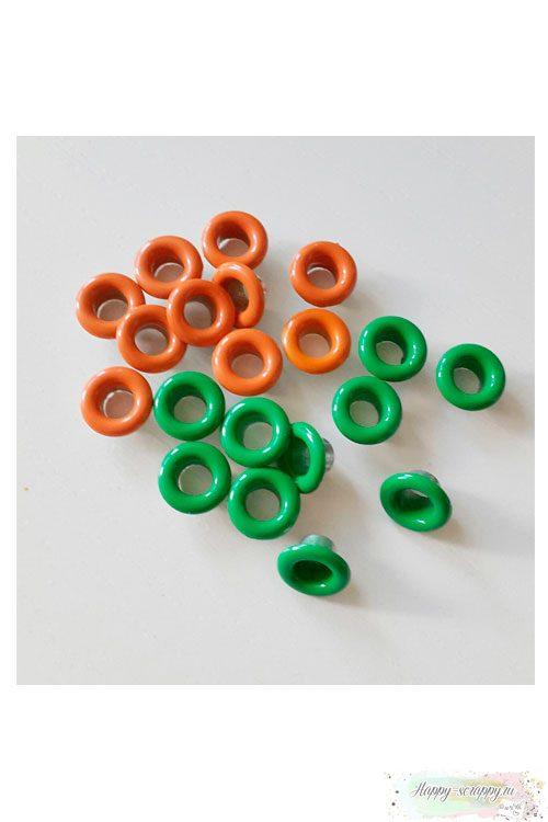 Люверсы оранжевые и зеленые (20 шт)