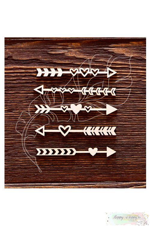 Чипборд из картона Стрелочки - сердечки
