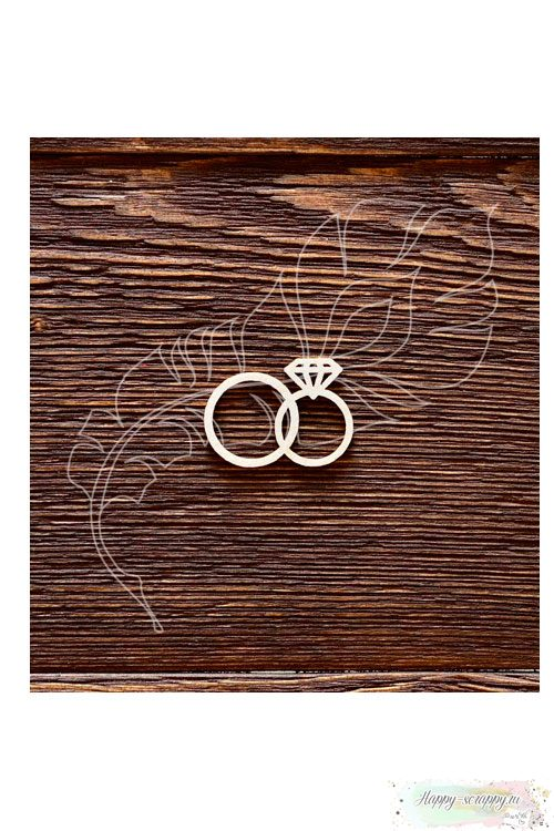 Чипборд из картона Обручальные колечки с алмазом