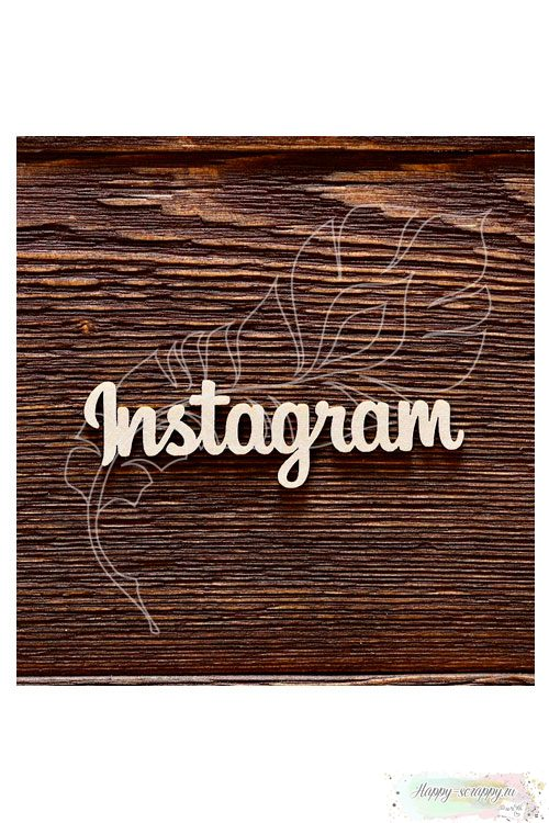Чипборд из картона Instagram №3