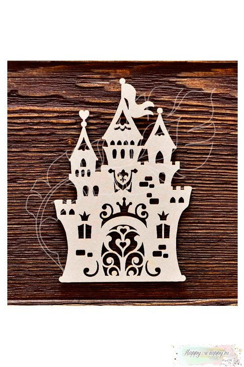 Чипборд из картона Замок №2