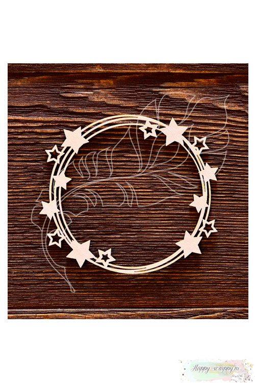 Чипборд из картона Рамка со звездочками