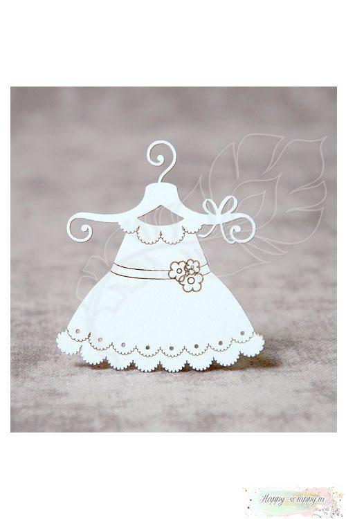 Чипборд из картона Платье