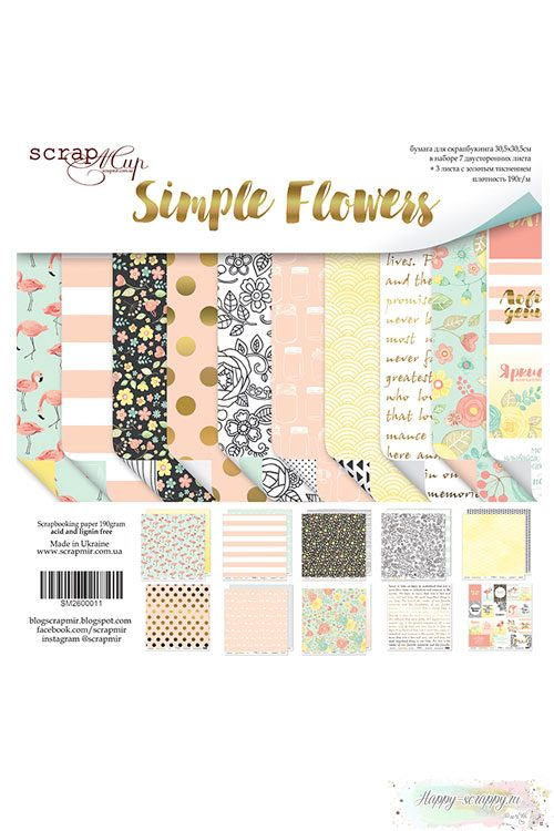 Набор бумаги Simple Flowers