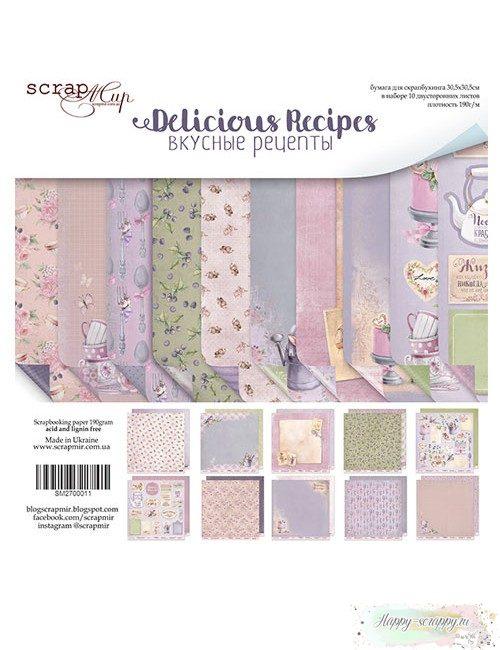 Набор бумаги Delicious Recipes