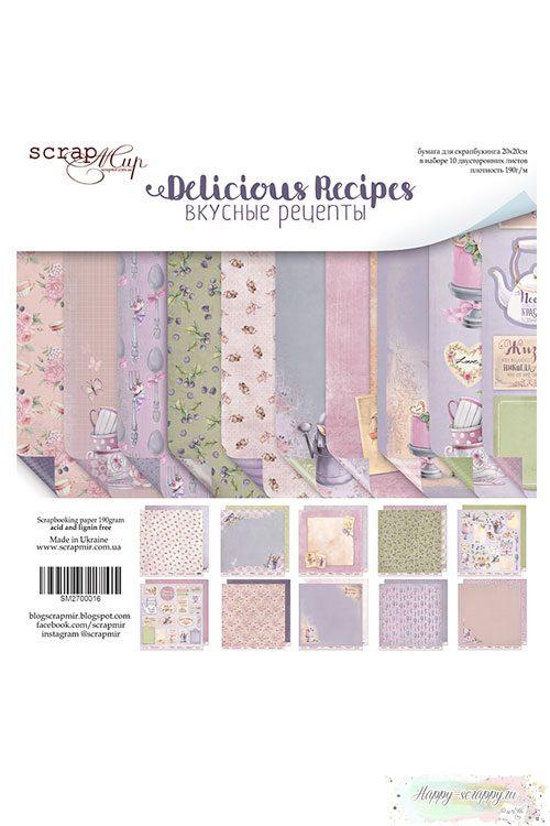 Набор бумаги 20х20 см Delicious Recipes