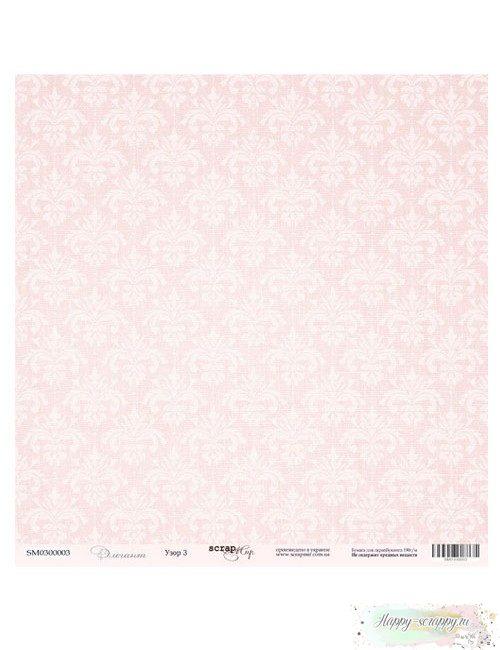 Бумага для скрапбукинга Элегант - Узор 3