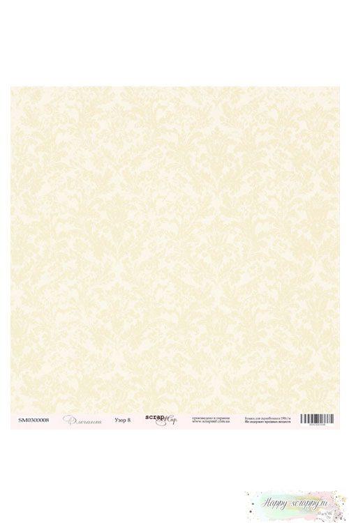 Бумага для скрапбукинга Элегант - Узор 8