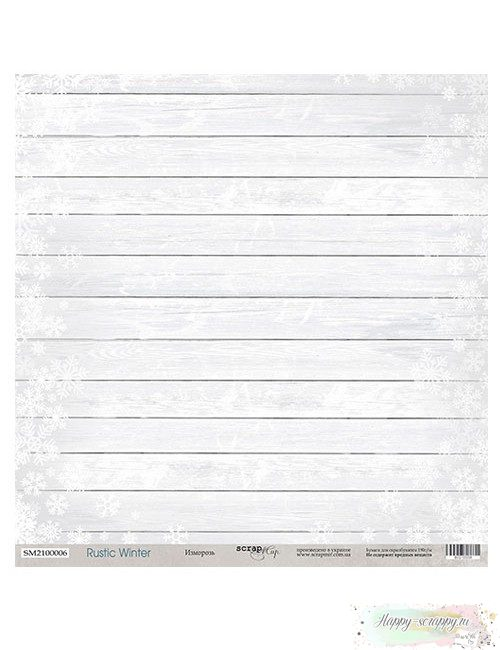 Бумага для скрапбукинга Rustic Winter - Изморозь