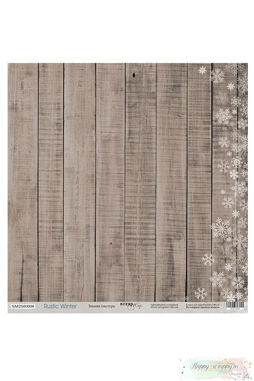 Бумага для скрапбукинга Rustic Winter - Зимняя текстура