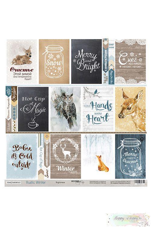 Бумага для скрапбукинга Rustic Winter - Карточки