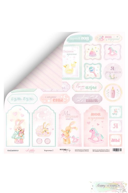 Бумага для скрапбукинга Little Bunny - Карточки 2