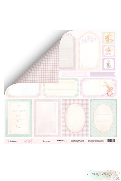 Бумага для скрапбукинга Little Bunny - Карточки