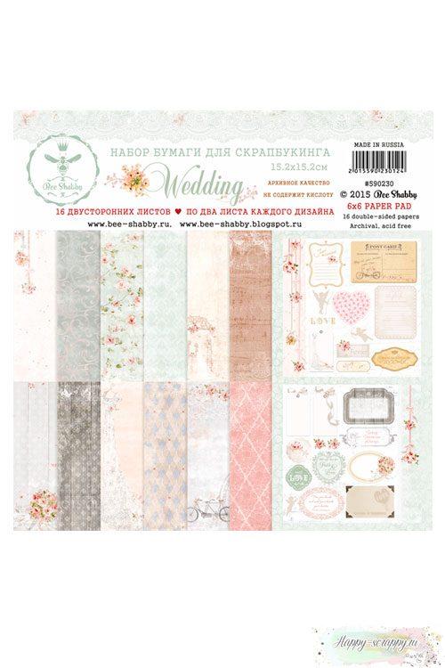 Набор мини-бумаги Wedding (15х15 см)