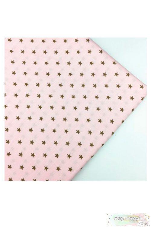 Ткань звезды на светло-розовом