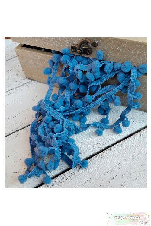Лента пом-пон синяя (1 ярд)