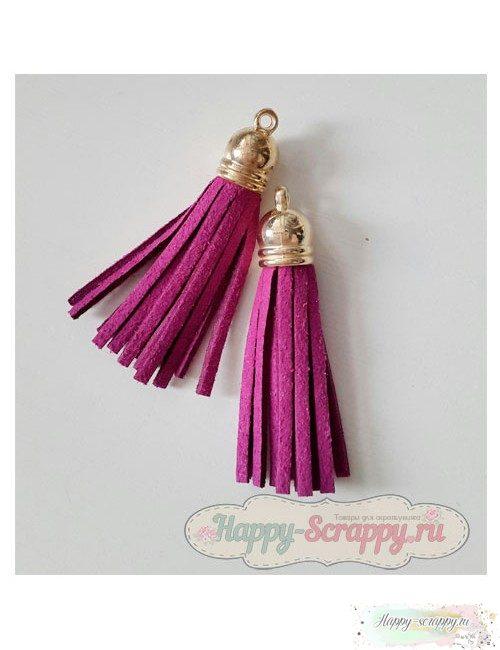 Кисточка замшевая фиолетовая