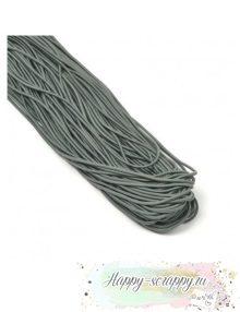 Резинка шляпная (круглая) серая 2 мм