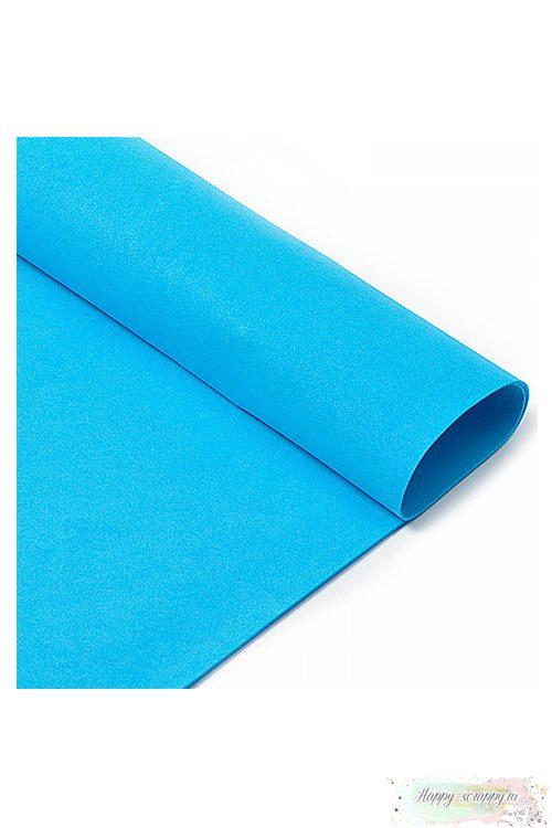 Лист фоамирана 50х50 см - синий
