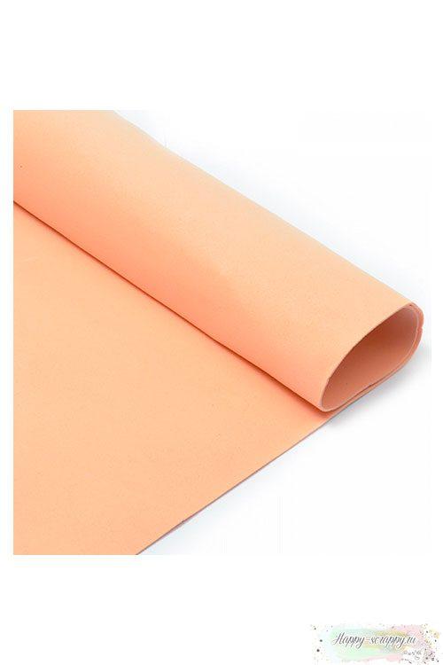 Лист фоамирана 50х50 см - персиковый