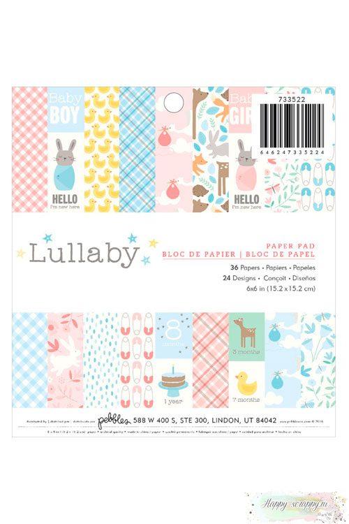 Набор мини-бумаги Lullaby (15х15 см)