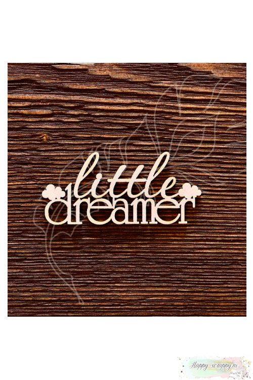 Чипборд из картона Little dreamer