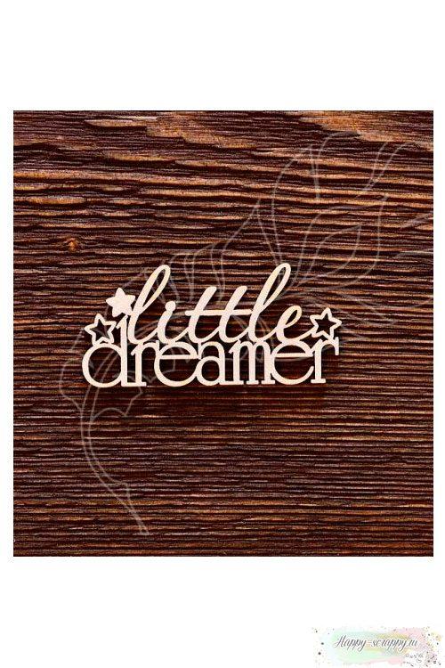 Чипборд из картона Little dreamer №2