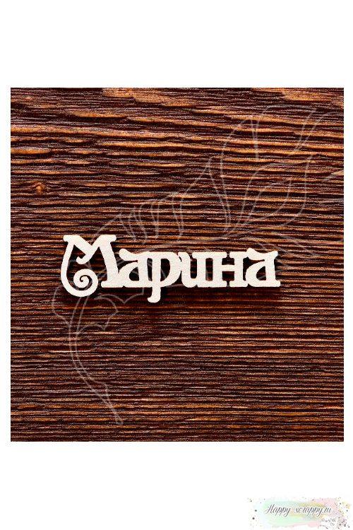 Чипборд из картона Марина №2